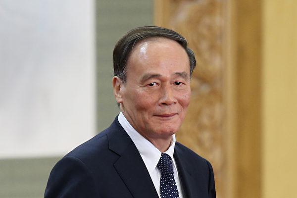 """习近平的""""打虎干将""""王岐山,可能在中共十九大后担任与中共国务院平级的中共国家监察委员会负责人。(Feng Li/Getty Images)"""