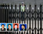 11月6日,天津市政府副秘书长杜强(右一),江苏淮安市人大常委会前副主任王海平(左一)、宁夏自治区交通厅厅长许学民(左二)、原厅长周舒(左三)等5官员被查。(大纪元合成)