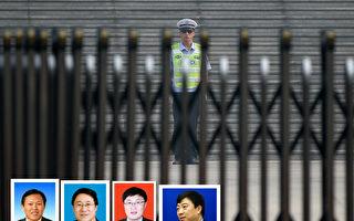 11月6日,天津市政府副祕書長杜強(右一),江蘇淮安市人大常委會前副主任王海平(左一)、寧夏自治區交通廳廳長許學民(左二)、原廳長周舒(左三)等5官員被查。(大紀元合成)