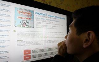朝鮮也有「五毛」 在韓國網站散播流言蜚語