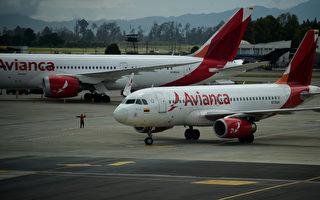 英国男子霍加迪(Steve Hogarty)搭乘哥伦比亚航空的班机,拿到的素食餐令人意想不到。图为该公司的飞机。(Raul Arboleda / AFP)