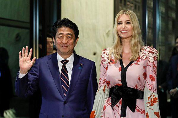 """美国总统川普周五(10月3日)启程出访亚洲之前,第一千金伊万卡周四抵达日本访问,和日本首相安倍晋三共同出席""""国际女性会议"""",共进晚餐。(AFP PHOTO / POOL / Kimimasa MAYAMA)"""
