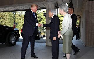 2017年11月6日,美国总统川普与日本明仁天皇首次会面并握手。(Eugene Hoshiko/POOL/AFP)