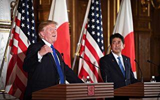 美国总统川普和日本首相安倍晋三在11月6日举行两国首脑会谈后,联合召开了美日首脑记者会。 (JIM WATSON/AFP)
