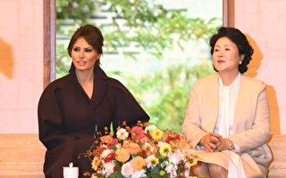 2017年11月7日,美国第一夫人梅拉尼娅与韩国第一夫人金正淑在青瓦台举行会谈。(Jim WATSON / AFP)