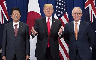 在返美之后 川普将就朝鲜问题做重大宣布