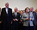 德國新政府組閣宣告失敗,德國面臨重新舉行大選。歐元兌美元聞訊急跌。(Tobias SCHWARZ/AFP)