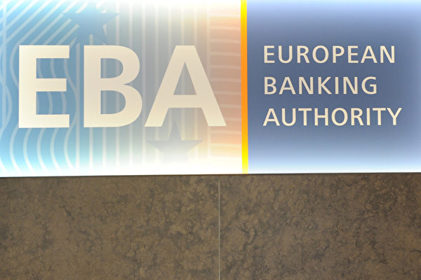 由于英国脱殴,总部目前位于伦敦的欧洲银行管理局 (EBA)将迁往巴黎。(Alice DORE / AFP)