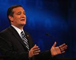 图为美国参议员Ted Cruz。(Getty Images)