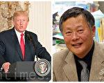 左为美国总统川普,右为魏京生 (大纪元合成)