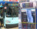 虽然巴士陆续回到原来的站台,但是Q44巴士售票机还没恢复正常工作。 (韩瑞/大纪元)