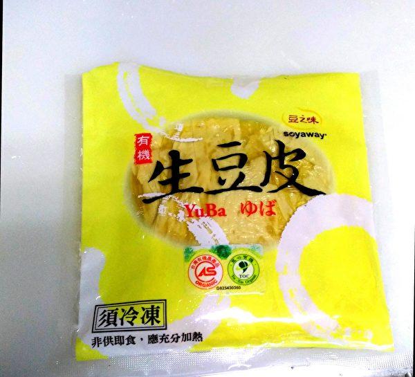 購買坊間有機的生豆皮,比較安全衛生。(圖:奧莉薇小姐/大紀元)