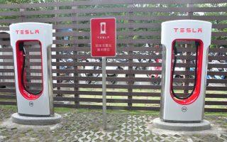 深化在台佈局 特斯拉(Tesla)在竹科設立充電站