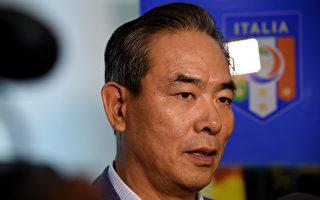 蔡振华缺席中国足协重要会议 或离开足协