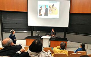 紀錄片《消失的檔案》羅恩惠導演於MIT影片放映後與觀眾分享經歷。(黃劍宇/大紀元)