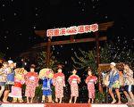 南台湾四重溪温泉季 泡汤轻旅行最佳时机