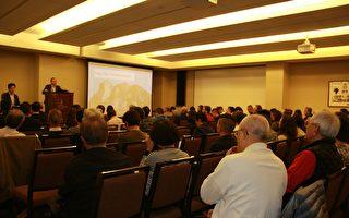 加州大學洛杉磯分校(UCLA)香港回歸20年研討會現場。(姜琳達/大紀元)