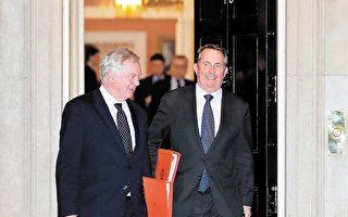 脫歐分手費 英國或出400億英鎊