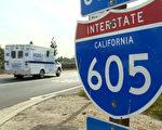 11月20日,洛杉矶县内连续发生两起高速路逆向行驶车祸,导致4人死亡2人受伤。图为605高速公路。( 刘宁/大纪元)