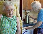 101岁的美国北卡州老奶奶伊娃每天早上2点到5点起床,为的是给孩子们缝衣服,而用缝纫机是她最喜爱的事情之一。(视频截图/大纪元合成)
