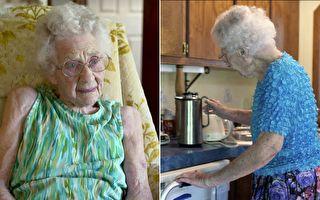 百歲奶奶每天早起縫衣服 目的爆讚 原因你一定想不到