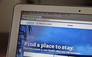 民宿运营网站Airbnb最近的生意也是不像以前那样好做。 (Justin Sullivan/Getty Images)