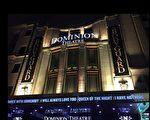 神韻藝術圖將於2018年2月份在倫敦上演十場演出。圖為神韻演出的多米尼恩劇院(Dominion Theatre)。(維基百科)