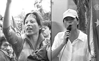 爱国同心会成员张秀叶,日前涉嫌动员至少15人手举五星旗违法集会,台北市警方表示,全案已依违反集会游行法移送法办。(大纪元资料图)