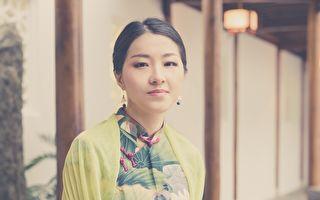 纽约云坊珠宝设计师田甜在感恩节特别感谢她的师父李洪志先生。在法轮大法修炼中的领悟,帮助田甜找到了设计珠宝的灵感与自信。(田甜提供)