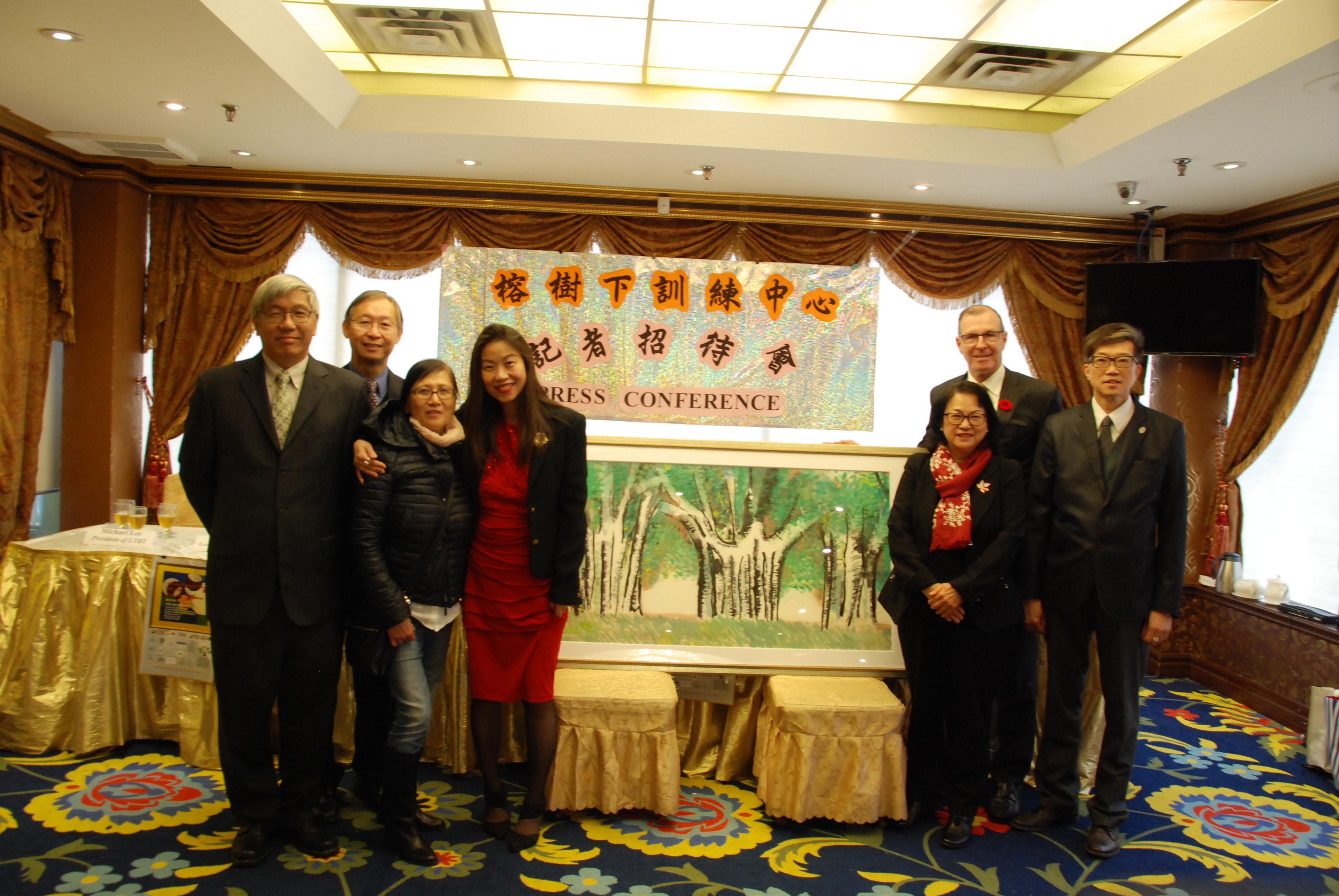 榕树下训练中心将于11月25日举行2017年筹款晚宴,以支持中心运作。(伊铃/大纪元)