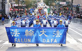 全美最大的老兵節遊行11月11日在紐約市五大道登場。法輪大法團體第14年共襄盛舉。法輪大法隊伍中,打頭陣的是由100多位法輪功學員組成的「天國樂團」軍樂隊。(林丹/大紀元)