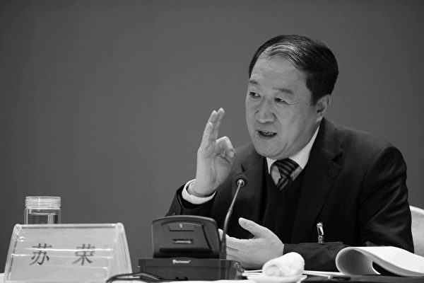 程丹峰是財政部國庫司國庫現金管理處處長。一個處長就有如此大的權利,指使江西地方官員辦事,可見其利用其岳父蘇榮(圖)的影響力之大。(STR/AFP/Getty Images)