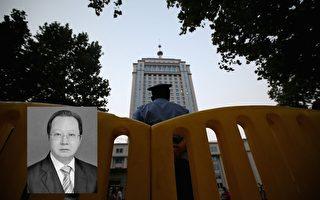 11月7日,已落馬的中共重慶武隆區政協前黨組書記、主席張曉江的性醜聞再被陸媒曝光。(公有領域,Getty Images/大紀元合成)