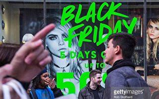 2017英國⎾黑五⏌Black Friday 買什麼?