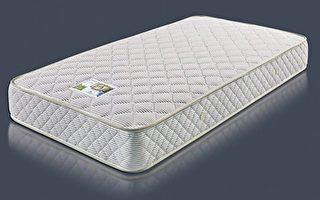 穗宝床垫舒适耐 用为您而设