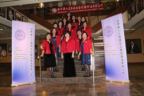 圖: 世華工商婦女企管協會溫哥華分會舉辦慈善音樂會,捐贈給加拿大與台灣關愛自閉症機構,展現愛無國界之大愛。圖為世華溫哥華分會的姐妹們合影。 (世華工商婦女協會提供)