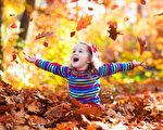 童年,影响着一个人的性格、人生观、价值观。(fotolia)