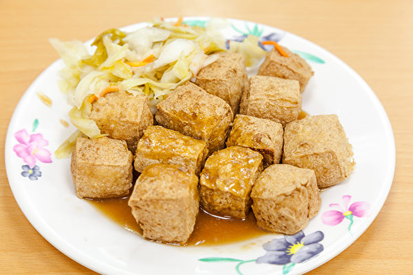 中国和台湾传统著名食物 - 油炸臭豆腐
