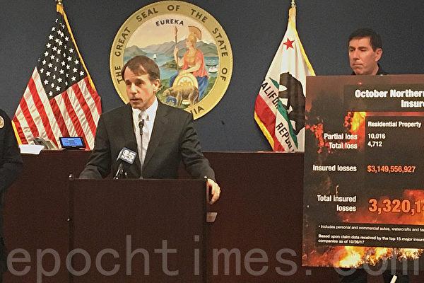 北加州野火损失大 保险理赔超过33亿