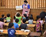 中國媽媽在日本(三)重視傳統文化教育的日本