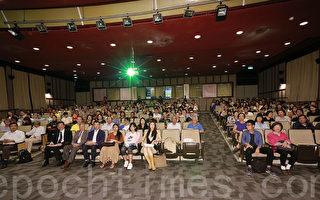 中华民国自由通讯传播协会11月2日在台大举行《活摘十年调查》纪录片放映会。(许基东/大纪元)