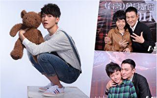19 歲的新人蘇一晉返台發行新單曲《雕像》(左,宣傳照)。圖右(上及下)為四年前在華仔慶生會上表演舞蹈,讓華仔開心擁抱親吻他。(浩鋒娛樂,蘇一晉本人/大紀元合成)