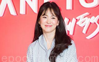 韩星宋慧乔今年在台北出席美妆记者会档案照。(陈柏州/大纪元)