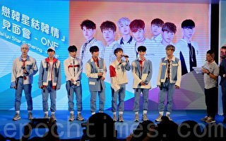 韩B1A4师弟团ONF首赴港 帅气唱跳嗨翻全场