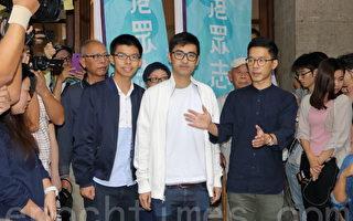 香港终审法院准双学三子上诉 联合国表关注