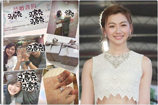 """台湾艺人邵庭(右,档案照)于今(9)日凌晨在其脸书宣布已经成为""""丁太太"""",并晒出结婚证书与婚戒,以及与丁先生的合照。(邵庭脸书,三立/大纪元合成)"""