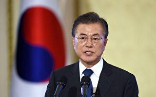 文在寅访华前 韩媒称中共暗示不对朝全面制裁