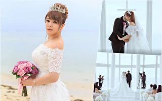 小小瑜今披婚紗 美國教堂完婚