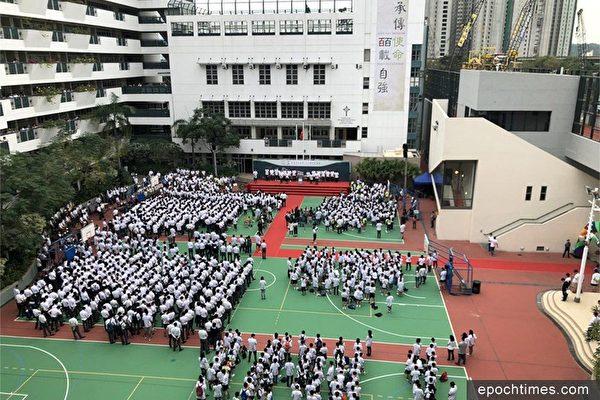 英華創校200周年慶典啟動