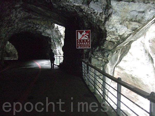 太魯閣國家公園九曲洞步道。(張雅雲/大紀元)